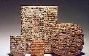 Глиняные таблицы VII в до нэ